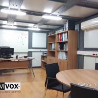 Demvox-Fundivisa-DVOffice-3